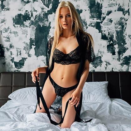Sexchat anonym mit Blondine